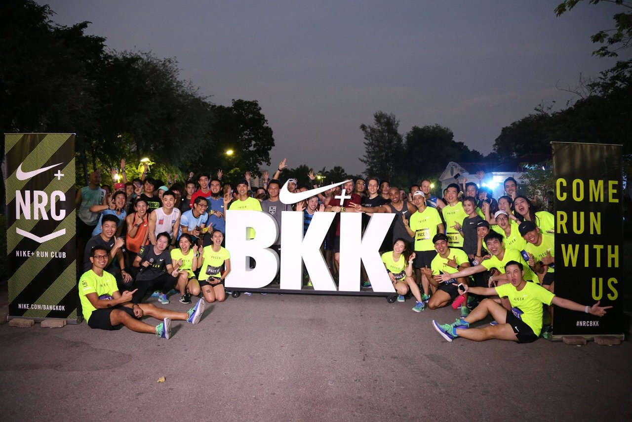 Nike running group